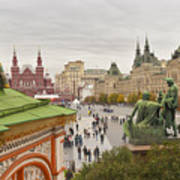 View Of Red Square In Moscow Art Print