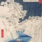 Views Of Edo Art Print