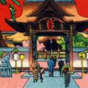 Vintage Japanese Art 1 Art Print