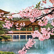 Vintage Japanese Art 12 Art Print