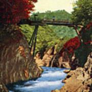 Vintage Japanese Art 18 Art Print