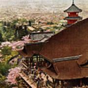 Vintage Japanese Art 19 Art Print