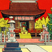 Vintage Japanese Art 2 Art Print