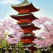 Vintage Japanese Art 21 Art Print