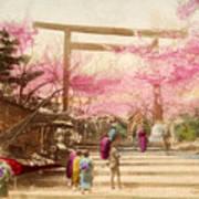 Vintage Japanese Art 25 Art Print