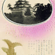 Vintage Japanese Art 27 Art Print