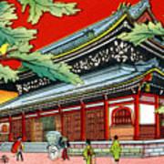 Vintage Japanese Art 4 Art Print