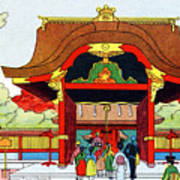 Vintage Japanese Art 5 Art Print