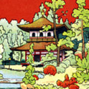 Vintage Japanese Art 7 Art Print