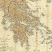 Vintage Map Of Greece - 1894 Art Print