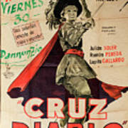 Vintage Movie Poster 7 Art Print