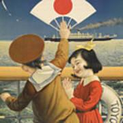 Vintage Poster - Toyo Kisen Kaisha Art Print