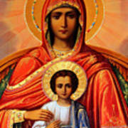 Virgin Mary Old Painting Art Print