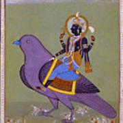 Vishnu On A Bird Art Print