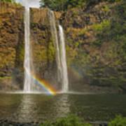 Wailua Falls Rainbow Art Print