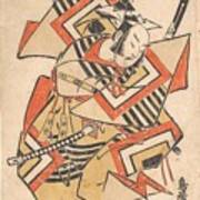 Wait A Moment  Torii Kiyotada  Japanese  Fl  Ca  1720  50 Art Print
