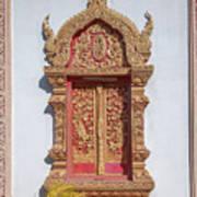 Wat Buppharam Phra Wihan Window Dthcm1581 Art Print