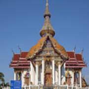 Wat Chaimongkron Phra Wihan Dthcb0088 Art Print