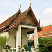 Wat Po 40 Art Print