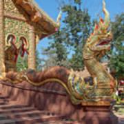Wat Suan Prig Phra Wihan Makara And Naga Guardian Dthcm2395 Art Print