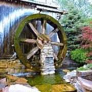Water Wheel In Spring Art Print