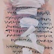 Watercolor 11 Art Print