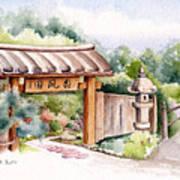 Watercolor Japanese Garden Gate Art Print