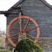 Waterwheel Of Old Art Print