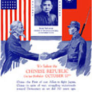 We Salute The Chinese Republic Art Print