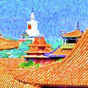 White Dagoba View Art Print