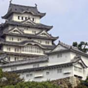 White Heron Castle - Himeji City Japan Art Print