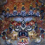 White Mahakala  Art Print