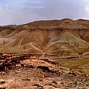 Judean Desert Art Print