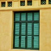 window to Vietnam Art Print