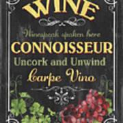 Wine Cellar 2 Art Print