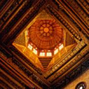 Al Ghuri Dome Art Print