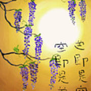 Wisteria With Heart Sutra Art Print