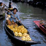 Woman In Banana Boat Art Print