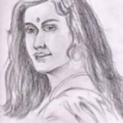 Woman Of India Art Print