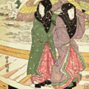Women Walking Over A Bridge In Snow Art Print