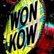 Won Kow, Wow 3 Print by Marianne Dow