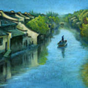 Wuzhen Time Art Print