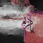 Ya Kareem 03 Art Print