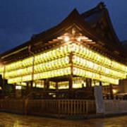 Yasaka Shrine Art Print