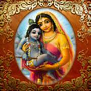 Yashoda And  Krishna 3 Art Print by Lila Shravani