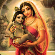 Yashoda And  Krishna 4 Art Print