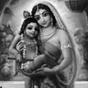 Yashoda And  Krishna Black-white Art Print by Lila Shravani