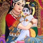 Yashoda  Krishna  Art Print