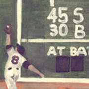 Yaz And The Green Monster Art Print