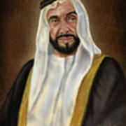 Year Of Zayed Portrait Release 2018 Art Print